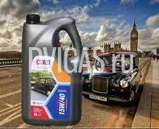 Austin LT1 Fairway TX1 TX2 Nissan BLACKCAB London Taxi Heavy Duty Engine Oil 5L
