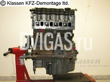 Motor Engine Fiat Punto 188 1.9 JTD 80Ps 188A2.000