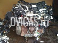 MOTOR AZWA  FORD GALAXY  S-MAX 2,0 TDCI  96KW  130PS
