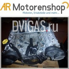 Motor Land Rover Freelander 2,5 V6 Benzin Motor 25K4F KV6 177 PS Engine