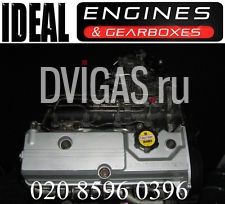 MITSUBISHI GALANT ENGINE,4D68T TURBO DIESEL REMANUFACTURED