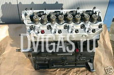 AT Motor Mitsubishi Pajero L200 Gallopper 4D56T 2,5TD