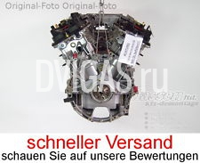 Motor VQ35 Nissan Murano 3.5 234 Ps Engine Motore Moteur